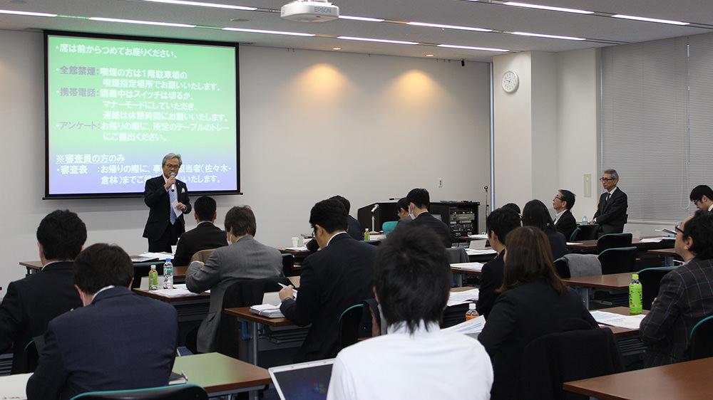 日本プロモーショナル・マーケティング学会