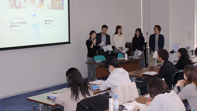 プロモーショナル・クリエイティブ・ディレクター(PCD)養成講座